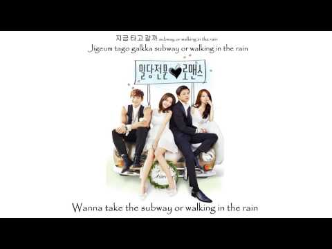 MAMAMOO - Love Lane [Marriage Not Dating OST], Ost from drama Marriage not dating. Song by girl group MAMAMOO.