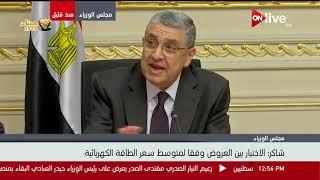 مؤتمر صحفي لرئيس الوزراء عقب جلسة فتح المظاريف الخاصة بمشروع ...