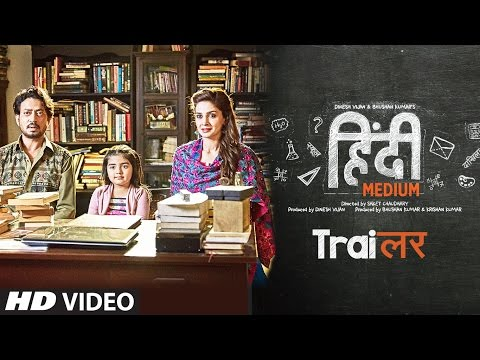 ReleasedHindi Medium