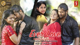 Latest English Full Movie 2018   Ever Love   New Hollywood Movie 2018   HD 1080   New Releses 2018