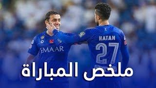 ملخص مباراة الهلال x عرعر | دور الـ 64 - كأس خادم الحرمين ...