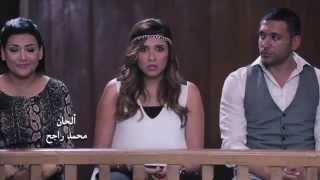 """اغنية يلا يلا /  فيلم جوازة ميري / ياسمين عبد العزيز """"  بوسى  2014"""