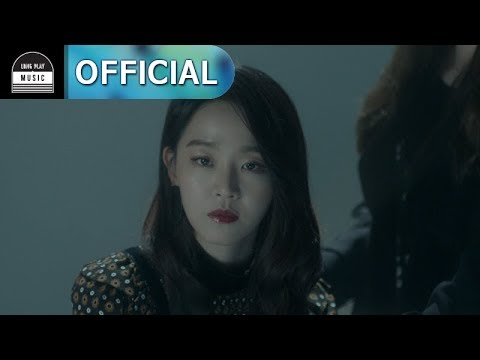 나얼 (NAUL) - 널 부르는 밤 (Feel Like) MV