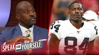 Whitlock and Wiley react to reports Raiders plan to suspend Antonio Brown | NFL | SPEAK FOR YOURSELF