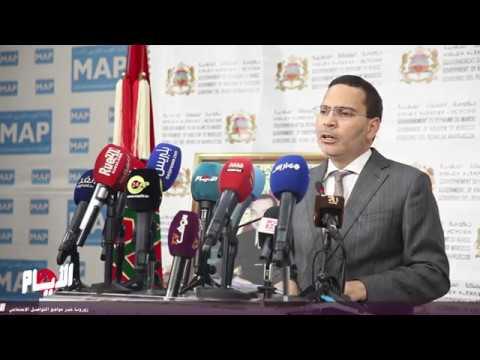 هذا تاريخ بداية تطبيق قانون الخدمة العسكرية بالمغرب