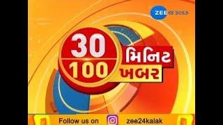 Top 100 News in 30 Minutes | 19 August 2018 | Zee24Kalak