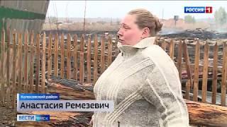 В селе Таскатлы Колосовского района полыхала целая улица