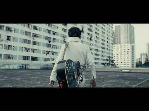 The Heartbreaker Trailer