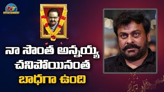I am unable to digest, says Chiranjeevi over SP Balu's dem..