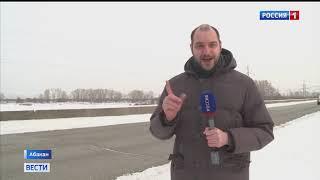 «Вести Сибирь», эфир от 15 января 2021 года