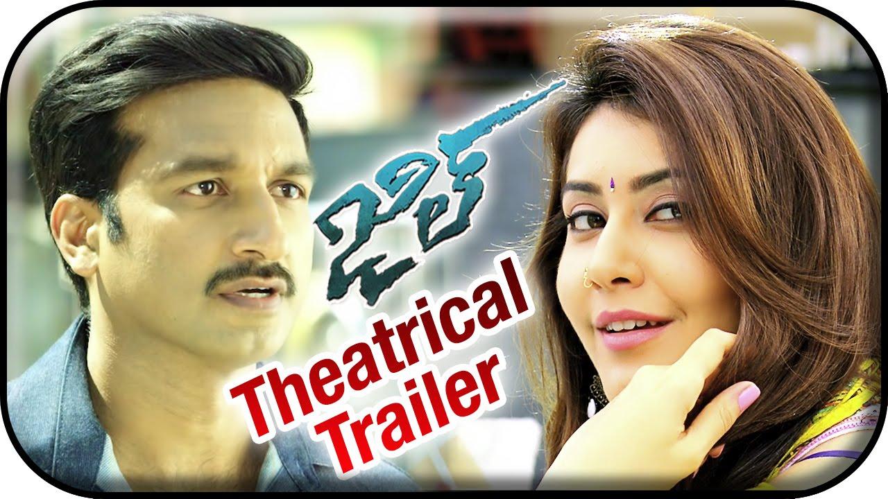 Jil Theatrical Trailer | Gopichand | Raashi Khanna | Ghibran