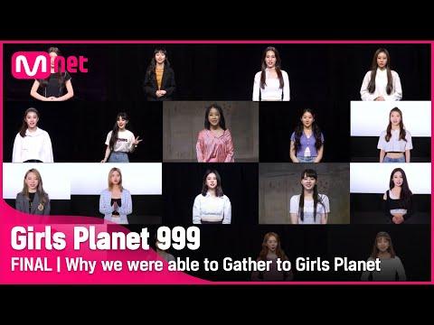[최종회] '이제 데뷔까지 한 걸음!' 걸스플래닛에 모일 수 있었던 이유 #GirlsPlanet999 | Mnet 211022 방송
