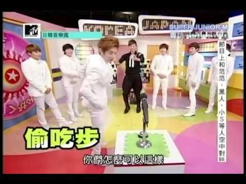 20110504日韓音樂瘋 辰亦儒專訪Super Junior M Part2