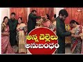 Watch: Chiranjeevi Celebrates Raksha Bandhan With His Sisters