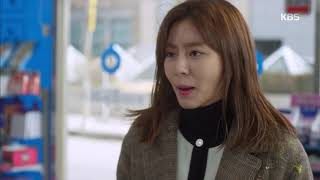 하나뿐인 내편 - 다친 송원석 치료해주는 유이!.20190217