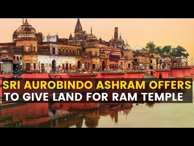 Ayodhya Case: Sri Aurobindo Ashram offers to give land for Ram Temple |NewsX