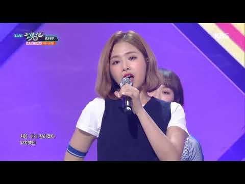 뮤직뱅크 Music Bank - BEEP - 에이프릴 (BEEP - APRIL).20180323