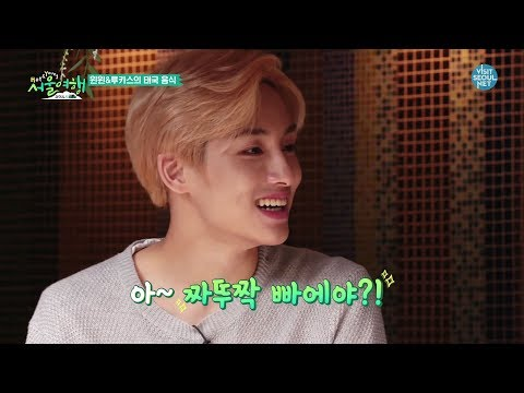 [Hot&Young Seoul Trip I EP.11] NCT Travel to Seoul's 'hot place', Ikseon-dong