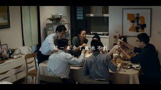 2016桂冠火鍋料 【台商篇30秒】詞/曲/演唱:陳綺貞