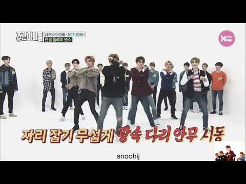 nct's random play dance [weekly idol]