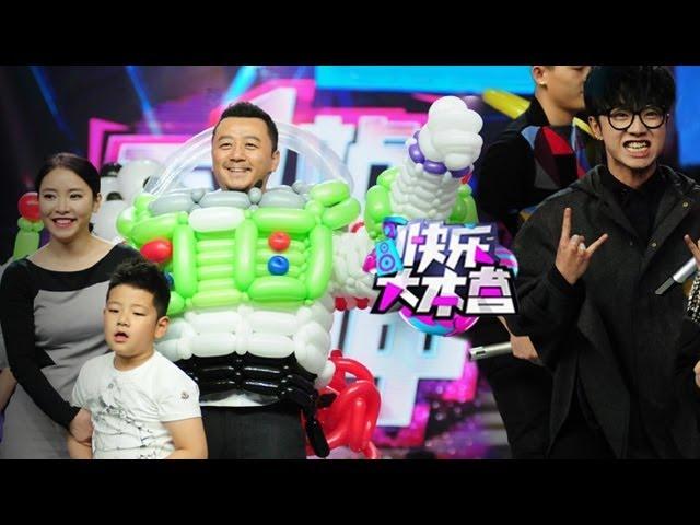 快乐大本营-纯爷们郭涛告白石头 201401