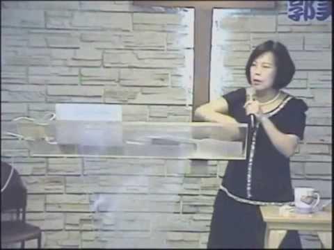 不知到哪邊的 純福音教會 - 郭美江[牧師] - 同性戀是巫術 是網羅 [備份]