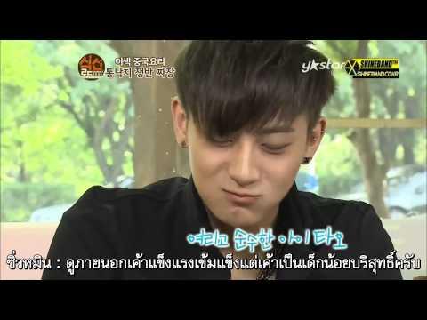 [Thaisub] 130831 EXO Xiumin&Tao Gourmet Road (พูดถึงข้อดีข้อเสีย)