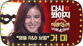/full rb gummy 4 jtbc