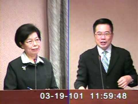 2012-3-19 立法委員蔡正元質詢中央選舉委員會主任委員張博雅