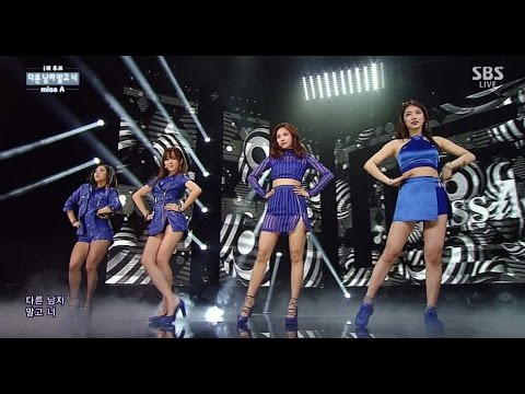 """miss A """"다른 남자 말고 너(Only You)"""" Stage @ SBS Inkigayo 2015.04.12"""