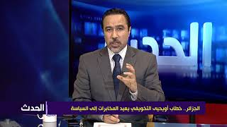 الجزائر.. خطاب أويحيى التخويفي يعيد المخابرات إلى السياسة ...