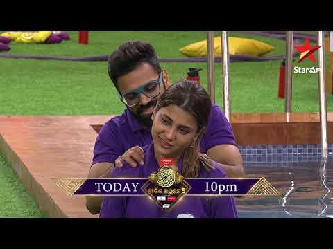 Bigg Boss Telugu 5 promo- A love story is on card!