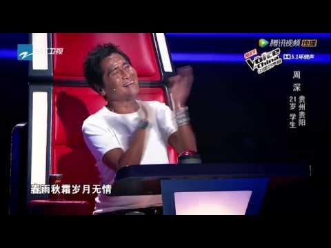 2014 07 25期 独播:周深惊艳女声献唱《欢颜》 那英杨坤惊呆了:男的?!   高清在线观看   腾讯视频 2