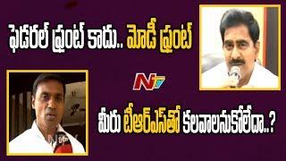 Mithun Reddy strong counter to Devineni Uma over Jagan mee..