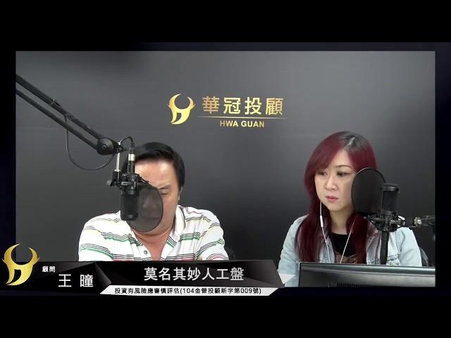 王者至尊20180417 - 莫名其妙人工盤