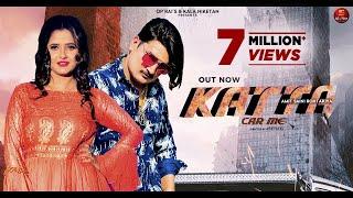 Katta Car Me – Amit Saini Rohtakiya Ft Anjali Raghav Video HD