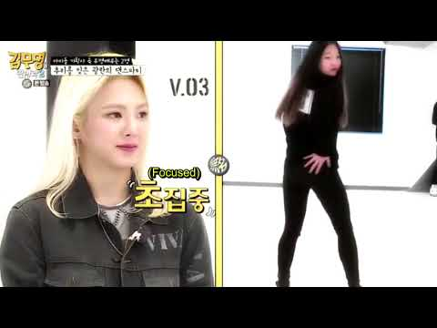 [Eng Sub] You can't pretend you are dance teacher in front of Hyoyeon