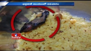 Rat found in Pulihora prasadam at Warangal Bhadrakali temp..