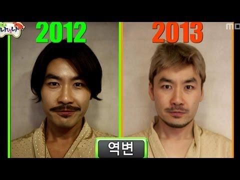 Infinite Challenge, 2012 VS 2013 #02, 나와 나의 대결 20130302