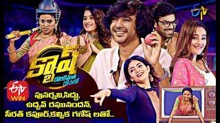 Cash | Punarnavi,Udhbav,Kalpika Ganesh,Siddu,Seerath Kapoor | 26th December 2020 | Full Episode| ETV