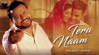 Tera Naam – Karamjit Anmol
