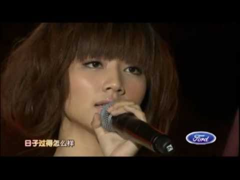 【Live】劉惜君《我只在乎你》