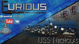 USS Nicholas. На любой вкус. Обзор корабля