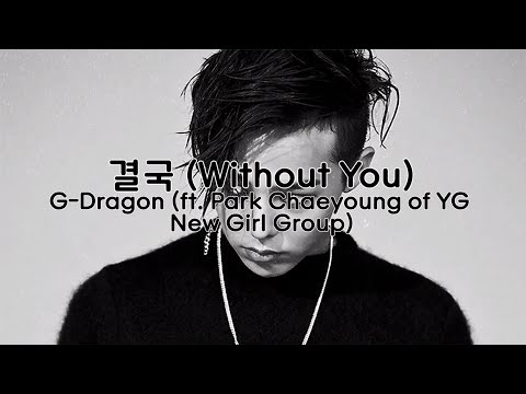 Without You (결국) - G-Dragon (feat. Rosé of BLACKPINK) [HAN/ROM/ENG LYRICS]