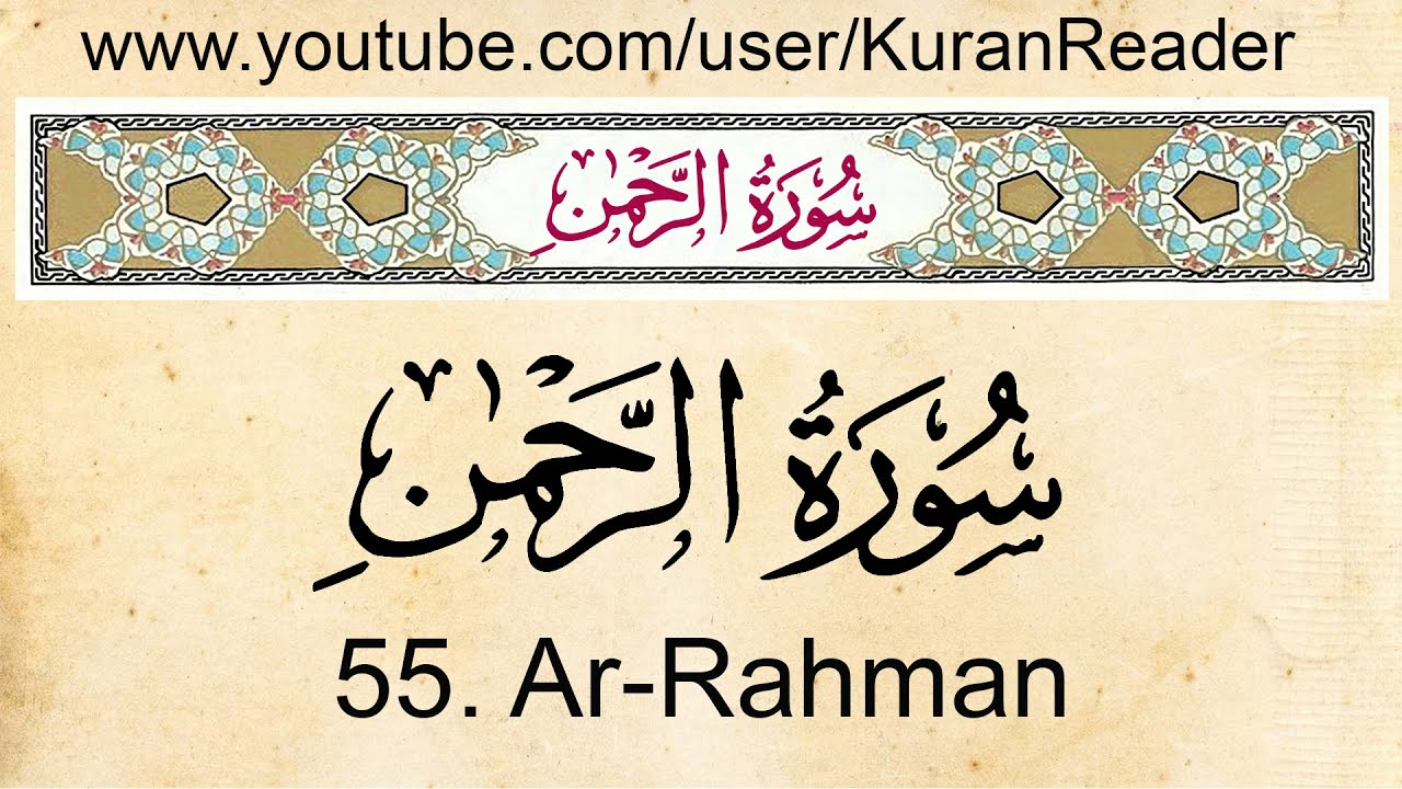 the-quran-online-in-english