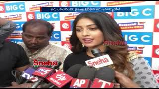 Actress Anu Emmanuel Presents Gifts To Big C Lucky Draw Winners | Sneha TV |