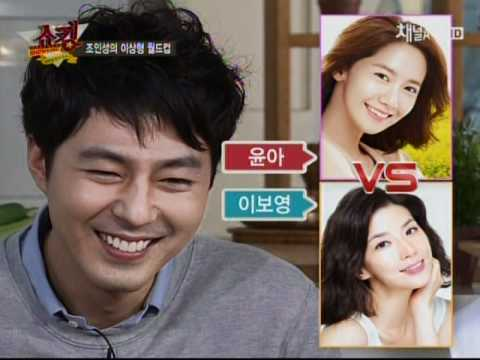 배우 조인성 이상형은 피겨여왕 김연아!!!(2011)