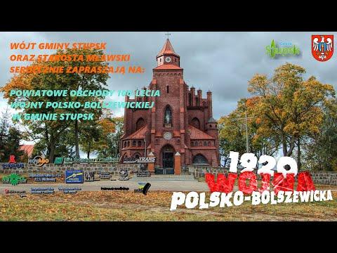 POWIATOWE OBCHODY 100-LECIA WOJNY POLSKO-BOLSZEWICKIEJ  W GMINIE STUPSK