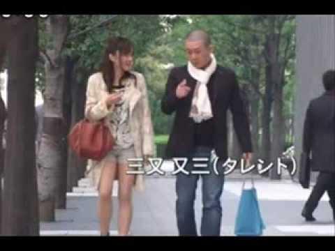 ama chan  三又又三 あまちゃん出演シーン ama chan  三又又三 あまちゃん出演