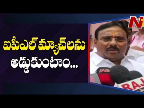 TRS MLA Danam Nagendar makes sensational comments on IPL Sunrisers Hyderabad